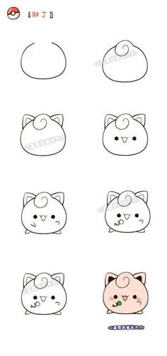 How to Draw a Pokeball from Pokemon - Easy Step by Step Drawing Tutorial Cute Easy Drawings, Kawaii Drawings, Doodle Drawings, Doodle Art, Easy Pokemon Drawings, How To Draw Pokemon, Pikachu Drawing Easy, Chibi Drawing, Drawing Drawing