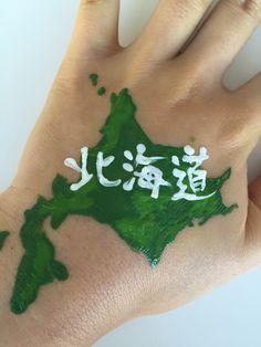 #ミラクルペイント #miraclepaint #つまんではがせる #北海道 #地名 #地図