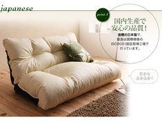 Samurai Furniture: ★ in the arrival report view 500 yen discounted ★ reclyning Chair floor Chair 座いす two people hung on a Japan-made domestic compact sofa sofa two seat with leather ivory Floor Chair, Sofa, Leather, House, Furniture, Home Decor, Settee, Decoration Home, Home