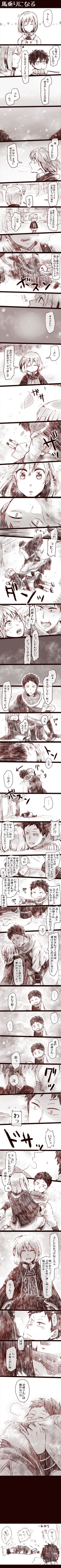 Shirayuki and Obi