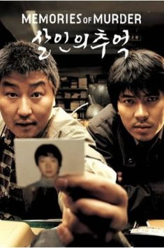 Greatest foreign language movies of all time