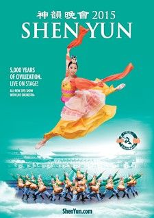 Technically not a musical, but this was an amazing show! - Shen Yun 2015 | Purchase Tickets
