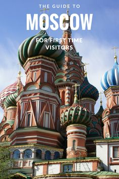 This is THE #guide to #Moscow for both first time visitors and those with more time looking for cool, interesting and unusual things to do in the capital of #Russia