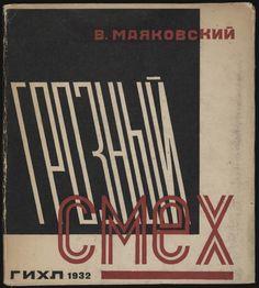 Constructivism  Varvara Stepanova