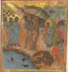 Gospel Lectionary, Christ exorcising the demoniacs. In the style of Adrei Rublev, 1360 - & Theophanese the Greek, born - died . Black Israelites, Black Jesus, Black Art Pictures, Black History Facts, We Are The World, African History, African Men, Religious Art, Religious Paintings