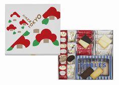 資生堂パーラーのお年賀用菓子詰合せ『ニューイヤーズスイーツ』季節限定発売!新年のご挨拶に。