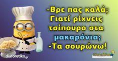 15536664_10154367168708860_118049965_o