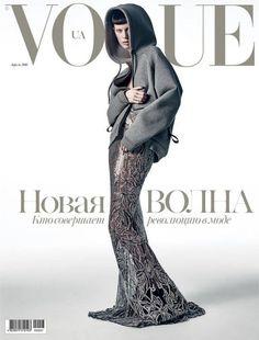 Cover - Best Cover Magazine - Vogue Ukraine April 2016 Best Cover Magazine : – Picture : – Description Vogue Ukraine April 2016 -Read More –