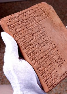 Ancient Mesopotamians pressed reeds into wet clay to create a script known as cuneiform, one of the world's first writing systems. This text records land transfer information. The tablets also included epic poetry, medical instructions, and official records of all kinds. Scholars at the Oriental Institute have studied thousands of texts and are producing a reference work to the ancient languages of the region, the Chicago Assyrian Dictionary.