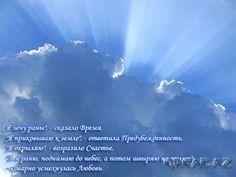Афоризмы и цитаты 16 часть 8