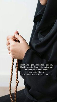 Allah Islam, Galaxy Wallpaper, Islamic Quotes, Pray, Poems, Photo And Video, Instagram, Rage, Amigurumi