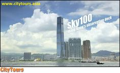 Sky 100 | At Citytours.Asia, we offer comprehensive range of day tours. Sky100 is a 360 degree indoor observation deck on the 100th floor of the International Commerce Centre in Hong Kong.