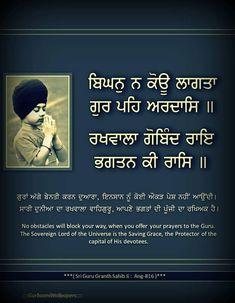 Sikh Quotes, Gurbani Quotes, Indian Quotes, Punjabi Quotes, Truth Quotes, Qoutes, Guru Granth Sahib Quotes, Shri Guru Granth Sahib, Good Thoughts Quotes