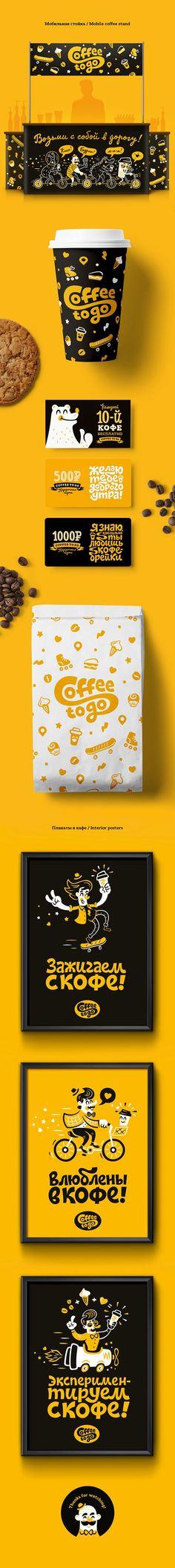 Coffee to Go brand identity.