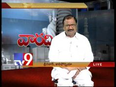 TRS leader Bhimsen on AP Politics with NRIs - Varadhi - USA - Part 3