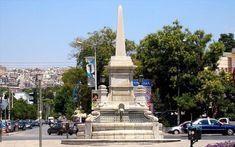 Sintrivani Thessaloniki, Burj Khalifa, Statue Of Liberty, History, Building, Travel, Statue Of Liberty Facts, Historia, Viajes