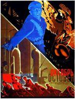 Ottobre. I dieci giorni che sconvolsero il mondo.  Un film di Sergej M. Ejzenstejn. Con Boris Livanov, Nikandrov, N. Popov, E. Tiss Titolo originale Oktiabr'. Drammatico, b/n durata 102' min. - URSS 1928.