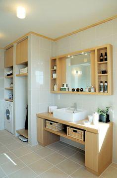 bathroom & laundry- LOVE it!  still nice but, multifunctional