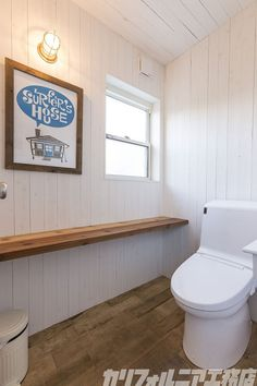 SURFER'S HOUSE in 裾野 | カリフォルニア工務店