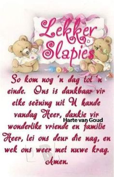 Good Night Blessings, Afrikaanse Quotes, Goeie Nag, Goeie More, Night Quotes, Videos Funny, Place Card Holders, Messages, Mornings