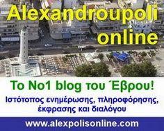 Επιστολή του Πρόεδρου του Επιμελητηρίου Έβρου προς τον Υφυπουργό Παιδείας Αλέξανδρο Δερμεντζόπουλο
