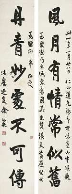 YU SHAO-SONG (1883~1949)SEVEN-CHARACTER COUPLET IN RUNNING SCRIPT  Ink on paper, couplet  Dated 1942  143×26.5cm×2  余紹宋(1883~1949)行書七言聯  紙本對聯  1942年作  識文:風月有情常似舊,丹青妙處不可傳。  款識: 卅一年一月廿八日,仁山道兄訪予于沐塵山中,談藝甚樂,瀕行出紙索書,因集宋賢張耒、黃庭堅句為贈,即希正之。沐塵遯叜余紹宋。  鈐印:余紹宋(白)越園(朱)寒柯堂宋詩集聯(白)