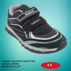 Παιδικά αθλητικά παπούτσια 618400 Νούμερο 25 έως 30 8,00 € Running Shoes, Sneakers, Sports, Fashion, Runing Shoes, Tennis, Hs Sports, Moda, Slippers