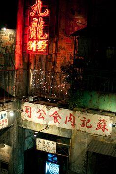 Kawasaki Warehouse Game Park @ 川崎 Cyberpunk Atmosphere, Neo Tokyo, Dystopia, Neo-Noir