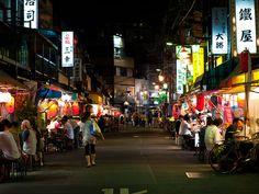 Nikomi street in Asakusa tokyo