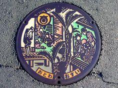 Otowa town Aichi pref, manhole cover (愛知県音羽町のマンホール)   by MRSY