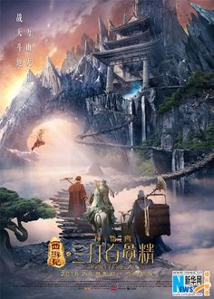 "Stills from ""The Monkey King 2""  http://www.chinaentertainmentnews.com/2015/07/stills-from-monkey-king-2-released.html"