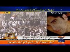 Junaid Jamshed's funeral last moments - Live moments of junaid jamshed . Last Moment, In This Moment, News Update, Funeral, Live, Youtube, Youtube Movies