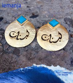 Earrings- 24k gold plated- round shape- turquoise stone- Arabic calligraphy- can be customized by any name, logo, or language