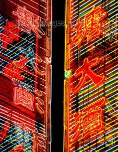 Hong Kong | Neon Signs