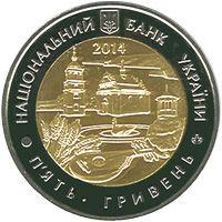 60 років Черкаській області