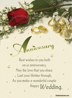 Happy Anniversary Wishes For Friend (Funny Anniversary Wishes To Friends) 25th Wedding Anniversary Wishes, Aniversary Wishes, Marriage Anniversary Quotes, Happy Wedding Anniversary Wishes, Wedding Wishes, Diy Wedding, Wedding Decor, Wedding Flowers, Happy Birthday