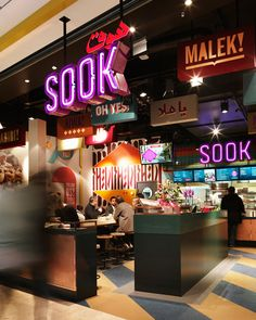"Sook fast food restaurant by Koncept Stockholm, Stockholm   Sweden restaurant  Colours are interesting. There's some eclectic ""art"" on the walls but somehow it works. Nothing you'd want to replicate, but there's just something intriguing about it..."