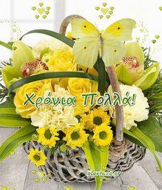 Καλάθι λουλούδια Name Day, Rose, Beautiful, Pink, Saint Name Day, Roses