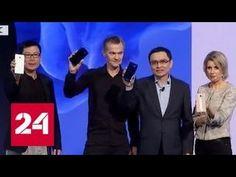 Вести.net: HTC представила стеклянные смартфоны без аудиоразъемов - YouTube