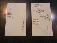 ショップカードが出来ました。 デザインは猿山修さん 活版文字と余白が美しい。店頭にてご確認ください。