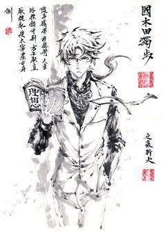 Anime Demon, Anime Manga, Anime Guys, Dazai Bungou Stray Dogs, Stray Dogs Anime, Manga Characters, Anime Artwork, Noragami, Ink Art