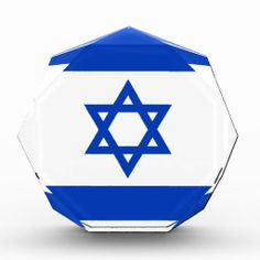 Israel Flag Acrylic Award!  #new #flag #zazzle #store #gift #shop #customize #home #apparel #office http://www.zazzle.com/flagsbydww25921*