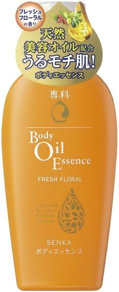 Shiseido SENKA Body Oil Essence Fresh Floral 200ml Made in Japan F/S #Shiseido