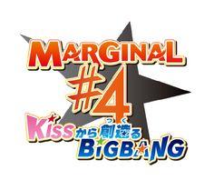 MARGINAL#4 KISSから創造るBIGBANG