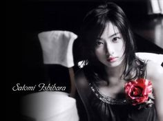 Satomi Ishihara , Ishihara Satomi (石原さとみ)