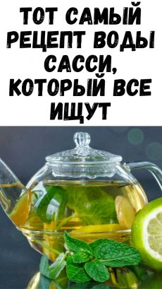 Crockpot Recipes, Tea Time, Cucumber, Smoothies, Clean Eating, Food And Drink, Health Fitness, Dishes, Drinks