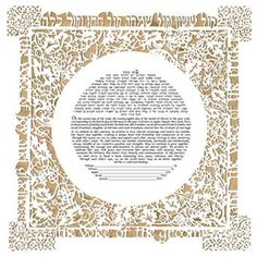 """Gefen Papercut - Winter"" Ketubah by Ruth Stern Warzecha. Available at ketubah.com"