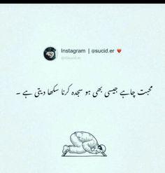 Musically Star, Poetry Lines, Urdu Poetry, Sad, Songs, Life, Song Books