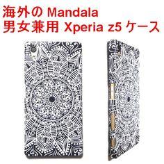 Lemur リトアニア の マンダラ Xperiaz5 ケース xperia z5 case mandala エクスペリア ゼット ファイブ カバー スマホ すまふぉ エクスペリアゼット5ケース xperiaゼット5ケース ソニーz5 輸入品 えくすぺりあ エックスペリア かっこいい 外国デザイン 海外 ブランド