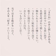 """カフカ on Instagram: """". #言葉 #日常 #嬉しい #会いたい #恋愛 #恋 #好きな人"""""""